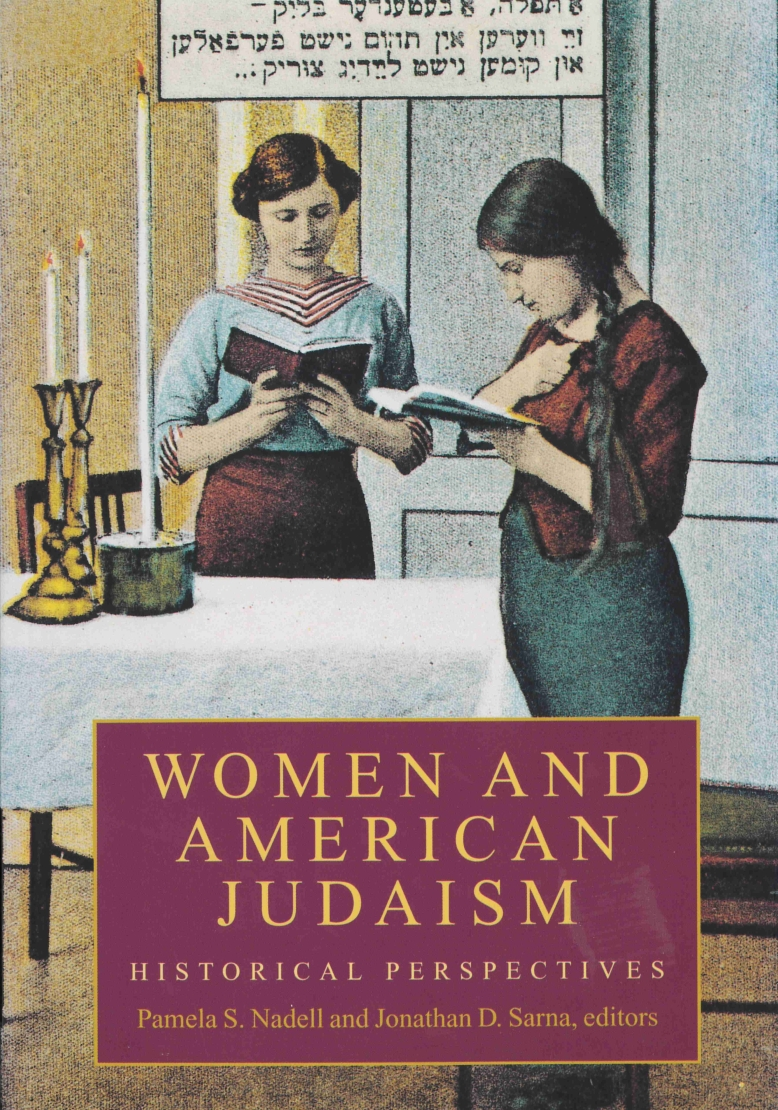 women-and-american-judaism-e1536038864581.jpg