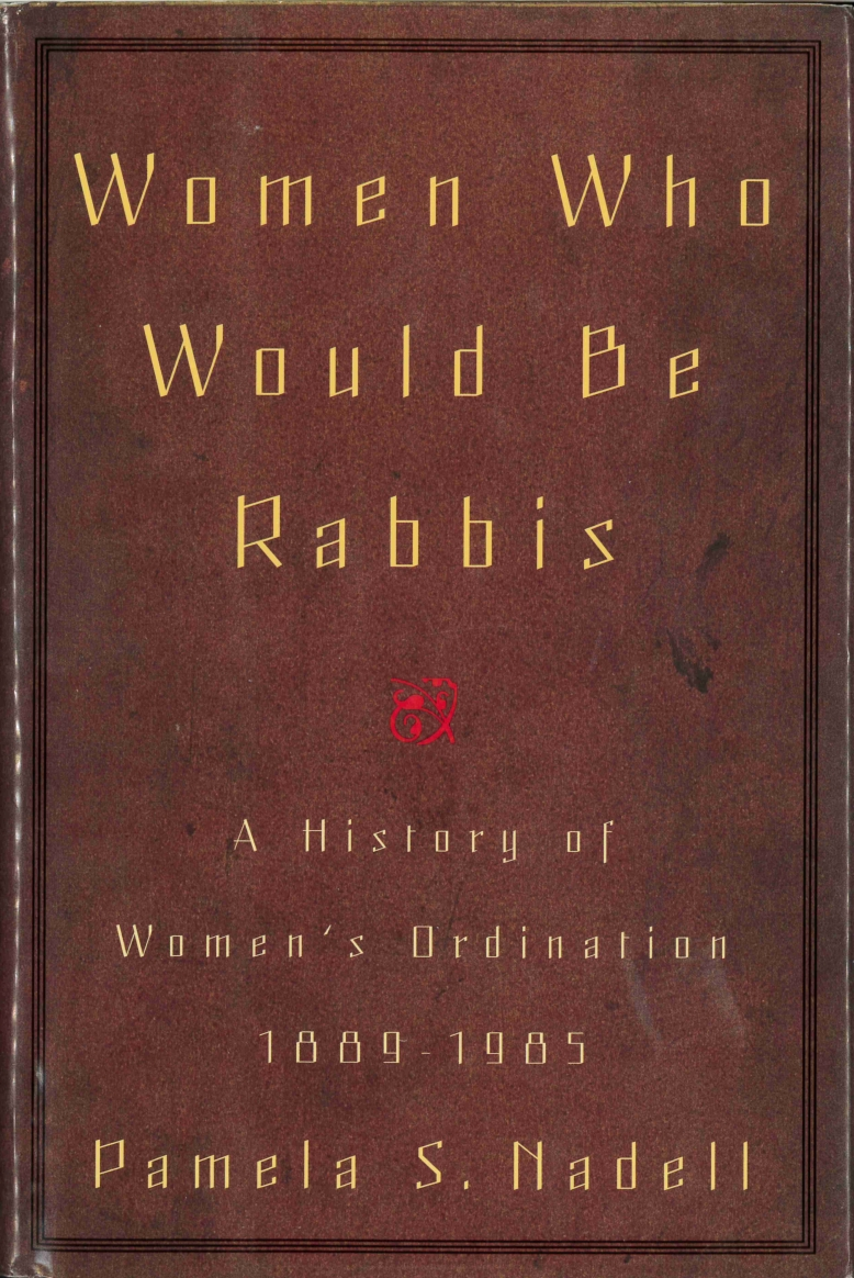 Women Who Would be Rabbis.jpg